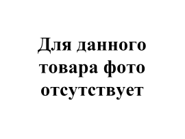 Линия раздачи Ривьера – комплект из 5 гастроёмкостей