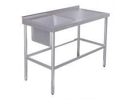 Ванна моечная ВСМЦ-1/1200Н с правым столом (цельнотянутая)