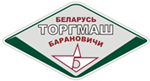 ТоргМаш Барановичи